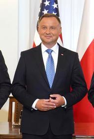 Польша размещает у себя войска США ради инвестиций