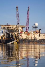 Эксперты оценили срок завершения строительства газопровода «Северный поток-2»