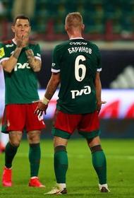 «Локомотив» одержал победу над «Краснодаром» — 1:0