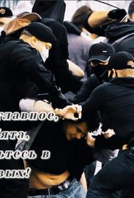 Чулпан Хаматова, «Би-2» и Диана Арбенина выступили против насилия над протестующими в Беларуси