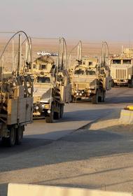 Колонна грузовиков армии США проследовала в Сирию из соседнего Ирака