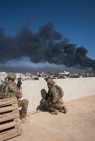 Ракетному обстрелу подверглась американская база в Ираке