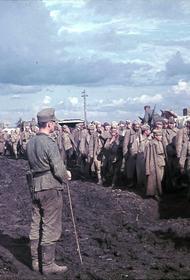 В этот день в 1941 году Сталин подписал приказ, запрещавший красноармейцам сдаваться в плен