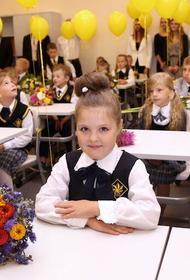 Что ждет школы Латвии 1 сентября