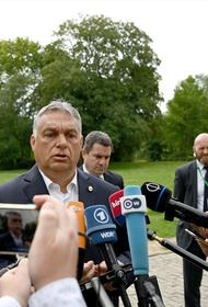 Венгрия может сократить «минский список» ЕС