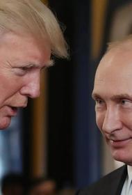 Скорая встреча титанов. Дональд Трамп планирует встретиться с Владимиром Путиным до выборов