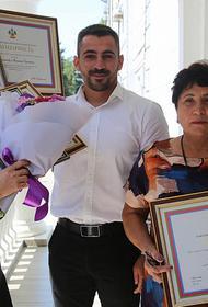 Лучшие ТОСовцы Кубани отмечены краевыми наградами