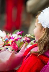 В России предложили дать дополнительный выходной семьям первоклассников