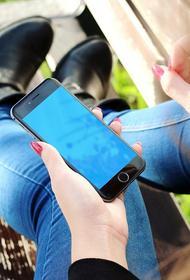 Эксперт назвал «секретные коды» для управления смартфоном