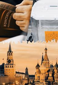 «Зеленый» список Кремля