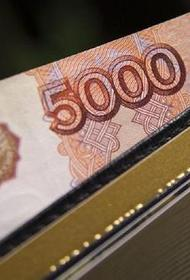 Сенатор сообщил, в каком случае на детей от 3 до 16 лет выплатят по 10 тысяч руб. за август