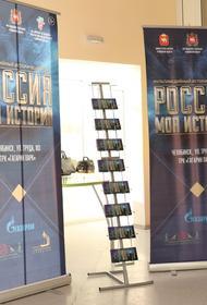 В Челябинске пройдет мультимедийная выставка «Память поколений»