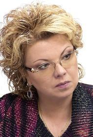 Ямпольская заявила о недопустимости отсева учащихся из ДШИ на раннем этапе обучения