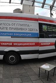 Депутат Мосгордумы Самышина: Ежегодная вакцинация от гриппа - хорошая московская традиция