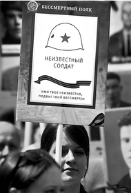 Жители Кубани смогут узнать судьбу своих родных, пропавших без вести в годы ВОВ