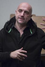 Прилепин рассказал об избиении белорусским спецназом задержанных в Минске россиян: «Ребра кое-кому поломали»