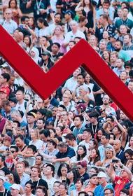 На Западе поверили в теорию Капицы о сокращении населения Земли
