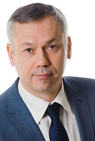 Опубликован годовой заработок губернатора Новосибирской области Андрея Травникова