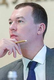 Дегтярев предложил участникам акций в защиту Фургала войти в народный совет
