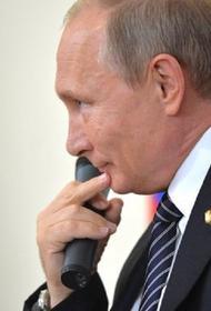 В США обвинили Путина во взломе сервера демократов