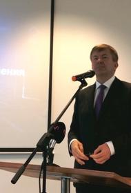 Посол Белоруссии в Словакии, поддержавший протестующих белорусов, подал заявление об отставке