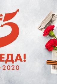 В региональном оргкомитете «Наша Победа» подвели текущие итоги празднования 75-летия Победы