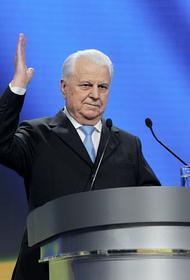 Крымский политолог прокомментировал мнение Кравчука, как прекратить войну в Донбассе: «хитрый лис с партийной закалкой»