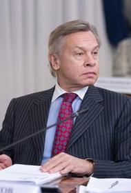 Пушков считает, что «молниеносный майдан» в Белоруссии провалился