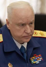 Бастрыкин заявил, что виновные в гибели российского генерала в Сирии будут установлены