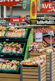 Росстат поделился, какие продукты за последнее время подорожали в РФ