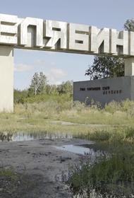 Работники филиала АО «Транснефть – Урал» провели субботник в Челябинске