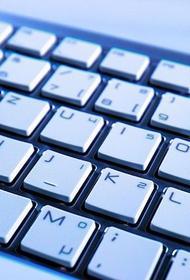 Стало известно, в каком случае компьютерная клавиатура может быть опасна для здоровья