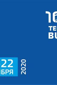 Изменилась дата строительного форума и выставки в Екатеринбурге