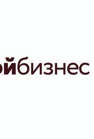 Жителей Волгоградской области, ставших самозанятыми, ждут преимущества