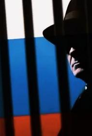 «Шпион, выйди вон». Норвежцы арестовали человека, якобы работавшего на Россию