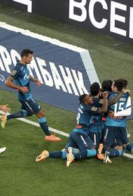 «Зенит» одержал уверенную победу над «ЦСКА» - 2:1
