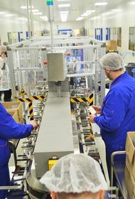 Латвия планирует закупку вакцин от Covid -19