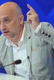 Прилепин призвал снести политсистему Украины после попытки СБУ выкрасть в России лидера ополчения Донбасса