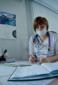 В южноуральских поликлиниках возобновили диспансеризацию