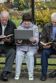 В Подмосковье отменяется изоляция для людей старше 65 лет