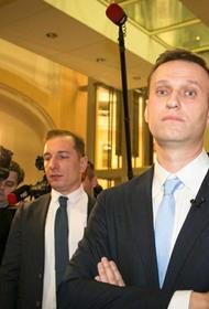 Политолог рассказал, чем мог отравиться Навальный