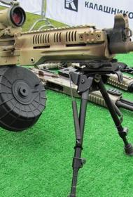 ВС России получат новый ручной пулемет РПЛ-20