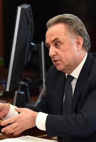 Мутко: около 40% граждан России не способны взять ипотеку