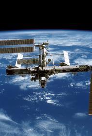 В NASA оценили ситуацию с утечкой воздуха на МКС