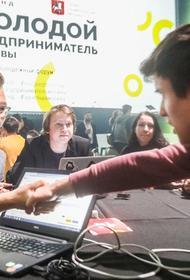 Сергунина: Еще 28 тыс организаций могут стать получателями субсидий в Москве