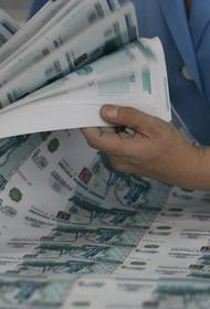 Белорусские и турецкие проблемы ударят по российскому рублю