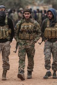 На востоке Сирии ведется отстрел проамериканских боевиков