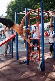 Депутат Мосгордумы Бускин: Бесплатные спортплощадки позволяют москвичам держать себя в форме