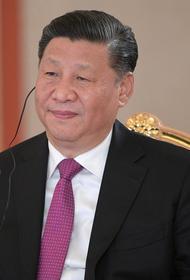 В США предлагают прекратить называть Си Цзиньпина президентом