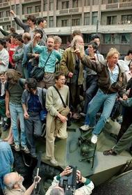 События 21 августа 1991 года стали ключевой вехой в процессе развала СССР